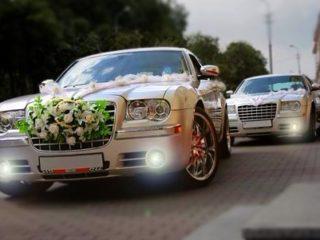 300-c-svadba