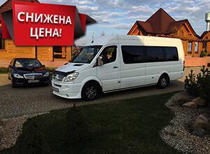 Микроавтобус Мерседес Vip 20 мест