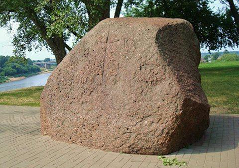 boris-kamen